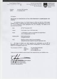invitation letter ut mara tournaments