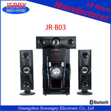 home theater master lound sound master home theater speaker dj songs mp3 free download