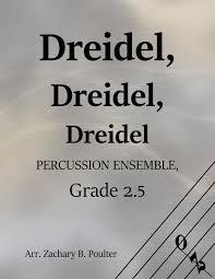 musical dreidel dreidel dreidel dreidel aka the dreydl song j w pepper