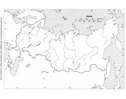map quiz of russia physical russia physical map quiz purposegames