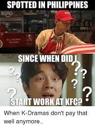 Kfc Memes - spotted in philippines all chicken no pork since when did 2 start