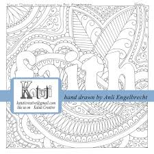 coloring pages for adults faith word faith instant download