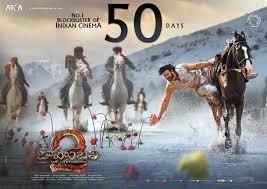 prabhas baahubali conclusion movie wallpapers ultra hd