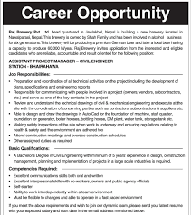 Civil Engineer Job Description Resume Raj Brewery Pvt Ltd Assistant Project Manager Civil Engineer