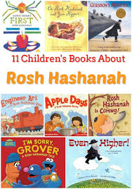 about rosh hashanah 11 children s books about rosh hashanah fundamental children s books