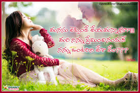 quotes about love latest sad quotes on failure in life the world s catalog of ideas