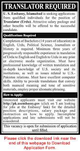 Seeking In Islamabad Urdu Translator In Us Embassy Islamabad August 2017