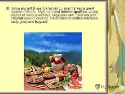 rational cuisine презентация на тему cuisine since ancient times