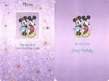 hallmark greeting card encouragement for life u0027s ups u0026 downs disney