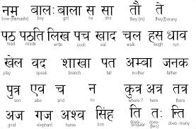 sanskrit symbols translation amp urdu favor hindu symbols