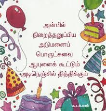 egreetings birthday cards casaliroubini