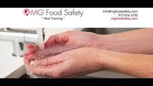 servsafe food handler certification nj youtube