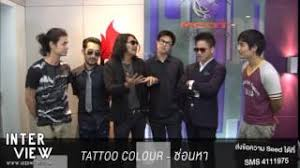tattoo colour mp3 download mp3 songs free online seed 97 5 fm tattoo colour mp3