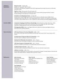 resume computer skills section example resume template 2017