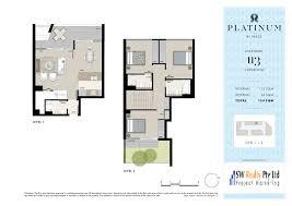 Party Floor Plan by Floor Plans