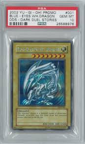 yu gi oh dds dark duel stories blue eyes white dragon secret
