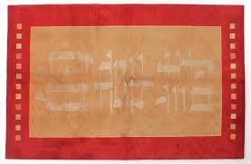 tappeti tibetani tappeti tibetani origine tappeti tibet enciclopedia tappeto