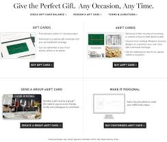 buy e gift card gift services williams sonoma