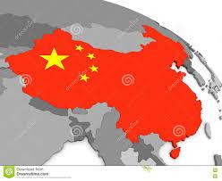 China On Map by China On Globe With Flag Stock Illustration Image 73628656