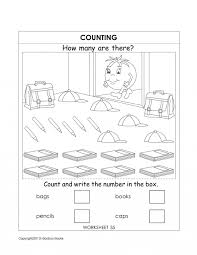 ukg kindergarten worksheets hubpages