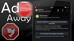adsaway apk remove annoying intrusive ads ads banner in your apps for