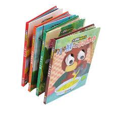 Children Sound Book Book Custom Book Printing China Cheap Printing Hardcover Book Softcover Book Children Book