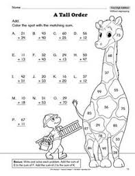 ideas collection 2 digit addition without regrouping coloring