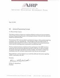 Sle Certification Letter Of Knowing A Person Help Writing Top Creative Essay On Hacking Antithesis In Pride And