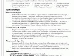 Best Skills For A Resume Good Things To Write College Essays About Resume Summary Sample