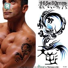 the rock tattoo style name tattoo design