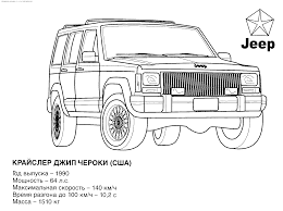 cars coloring pages 28 cars kids printables coloring pages