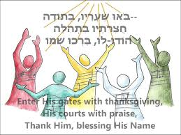 thanksgiving in hebrew psalm 100 tehilim 100 youtube