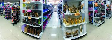 Essential Household Items by Price Club Products And Services