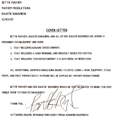 epic should i have a cover letter 54 for example cover letter for