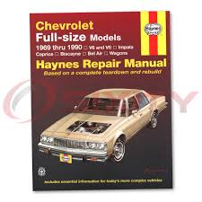 chevy caprice haynes repair manual classic sport base ls brougham