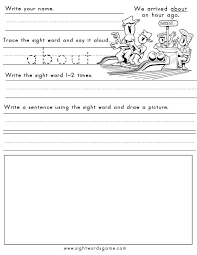 33 best sight word worksheets images on pinterest sight word