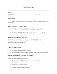 Ibanking Resume Actor Invoice Template Invoices Simple Resume Format For College