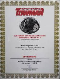 lexus of englewood tim horn awards u0026 testimonials auto towing inc