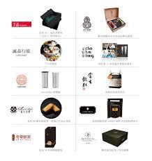 bureau ch麩e 東遠國際p p food home