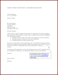 Cover Letter Template For Pages by Curriculum Vitae Cv Template Pages Sales Track Record Example