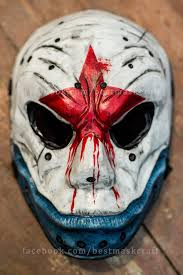 inspired sokol payday 2 payday the heist mask game halloween