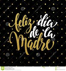 happy thanksgiving glitter images feliz dia de la madre greeting card gold glitter title stock