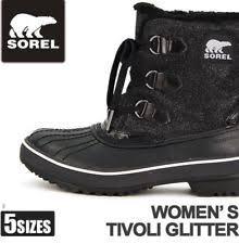 sorel s tivoli boots size 9 sorel tivoli boots ebay