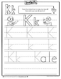 educade teaching tool activity sheets by storybots