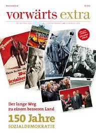 Inges Wohnzimmer Konstanz Festschrift Potsdamer Yacht Club U2013 125 Jahre By Bachler