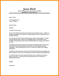 Cover Letter Teaching Job by Introduction To Cover Letter How To Write A Cover Letter Resume