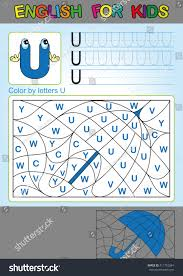 english kids color by letters u stock vector 411752284 shutterstock