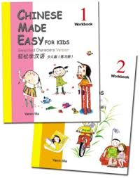 chinese made easy for kids workbook children learn chinese mandarin