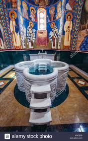 baptismal basin large baptismal basin in jovan vladimir orthodox temple in