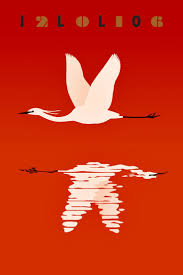 122 best grus japonensis images on pinterest bird art crane and